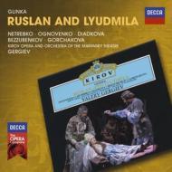 『ルスランとリュドミラ』全曲 ゲルギエフ&マリインスキー劇場、ネトレプコ、ゴルチャコーワ、他(1995 ステレオ)(3CD)