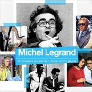 La Musique Au Pluriel (4CD)