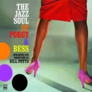 Jazz Soul Of Porgy And Bess