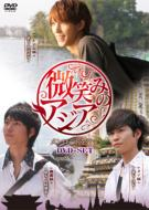 Hohoemi no Asia-Men Road wo Iku! DVD-Set