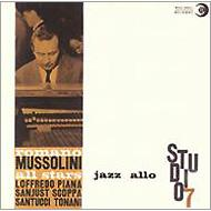 Jazz Allo Studio 7