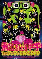Shiritsu Ebisu Chugaku 1st One Man LIVE