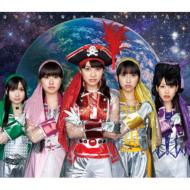 ももいろクローバーZ/猛烈宇宙交響曲 第七楽章「無限の愛」 (+dvd)(Ltd)
