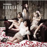 SCANDAL/Harukaze