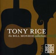 Bill Monroe Collection