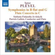交響曲集、フルート協奏曲 ガロワ&シンフォニア・フィンランディア