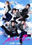 Za ABC〜5stars〜
