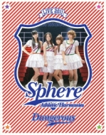 Sphere Live 2011 Athletic Harmonies -Dangerous Stage-Live