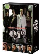 QP DVD-BOX スタンダード・エディション