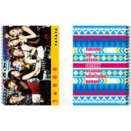 T-ARA Yayaya Ring Notebook: Yellow