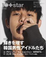 10asia+star 日本版 Vol.4
