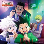 TVアニメ「HUNTER×HUNTER」キャラクター・ソング集1