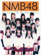NMB48�@COMPLETE�@BOOK 2012