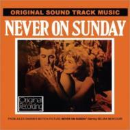 Never On A Sunday