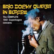 In Europe: Complete 1961 Copenhagen Concerts