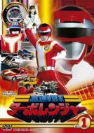 スーパー戦隊シリーズ::高速戦隊ターボレンジャー VOL.1