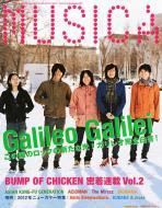 MUSICA 2012年2月号