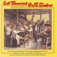 ツィーラー・エディション第15集 ウィーン・コンツェルタンテ・シュランメル四重奏団、スヴォボダ・ツィター・デュオ