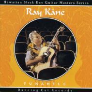 ハワイアン・スラック・キー・ギター・マスターズ・シリーズ (2)「プナヘレ 〜優しきハワイ大地のギター〜」」