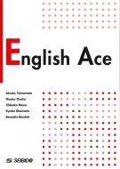 コミュニケーションのための実践基礎英語