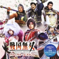 Samurai Warriors Best CD