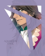 アクエリオンEVOL Vol.9【DVD】