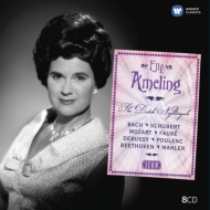 Elly Ameling EMI Recordings (8CD)