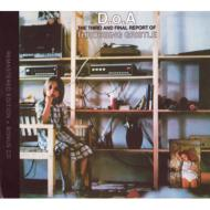 D.o.a.The Third And Final Report Of Throbbing Gristle 最終報告書