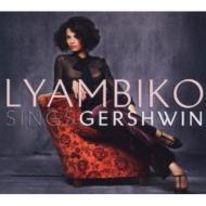 Sings Gershwin