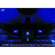 w-inds.Best Live Tour 2011 Final At Nippon Budokan