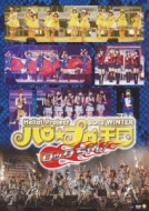 Hello!Project 2012 WINTER ハロ☆プロ天国 〜ロックちゃん〜