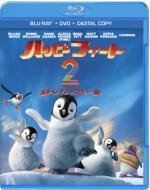 ハッピー フィート2 踊るペンギン レスキュー隊 ブルーレイ&DVDセット【初回限定生産】