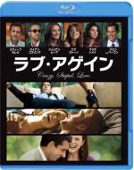 Crazy, Stupid, Love.Blu-ray & DVD [Firs Press Limited Edition]