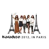 KARA 2012 Season's Greetings