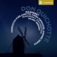 『ドン・キホーテ(ドン・キショット)』全曲 ゲルギエフ&マリインスキー劇場、フルラネット、キクナーゼ、他(2011 ステレオ)(2SACD)