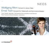 Cello Concerto: Konzert In Einem Satz: T.tetzlaff(Vc)Ruzicka / Deutsche Kammerphilharmonie +toch