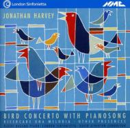 Bird Concerto With Pianosong: 永野英樹(P)Atherton / London Sinfonietta Etc