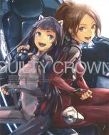 ギルティクラウン 04 【完全生産限定版】