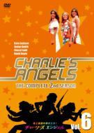 チャーリーズ・エンジェル コンプリート シーズン2 VOL.6
