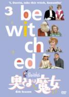 Bewitched SEASON 4 Vol.3