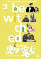Bewitched SEASON 5 Vol.3