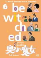 Bewitched SEASON 6 Vol.6