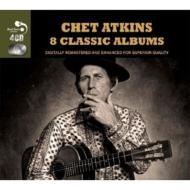 Eight Classic Albums