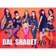 4th Mini Album: Hit U