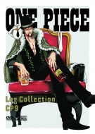 One Piece Log Collection Cp9