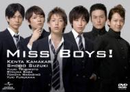 Miss Boys!仲良し度200%エディション 【初回限定生産】