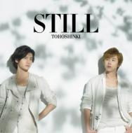 STILL (CD+DVD)