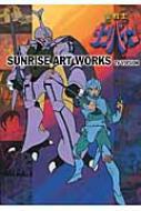 聖戦士ダンバインTVシリーズ SUNRISE ART WORKS