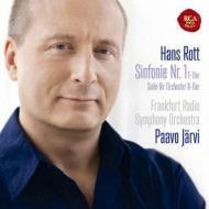 交響曲第1番、管弦楽のための組曲への2つの楽章 P.ヤルヴィ&フランクフルト放送交響楽団