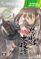DODONPACHI Daifukkatsu Platinum Edition